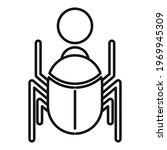 pharaoh scarab beetle icon.... | Shutterstock .eps vector #1969945309