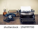 vintage telephone  old... | Shutterstock . vector #196999700