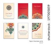 set of six vertical business... | Shutterstock .eps vector #197005859