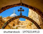 Small photo of The Ninth station in the Via Dolorosa is where Jesus falls for the third time. Jerusalem, Israel