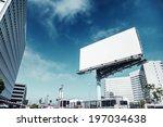big white blank billboard in... | Shutterstock . vector #197034638