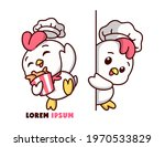 cute chicken chef with two... | Shutterstock .eps vector #1970533829