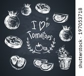 hand drawn sketch of vegetables ... | Shutterstock .eps vector #197053718