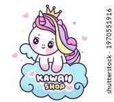 flat unicorn logo cartoon pony... | Shutterstock .eps vector #1970551916