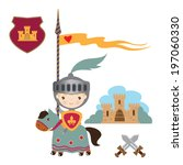 cute vector knight illustration | Shutterstock .eps vector #197060330