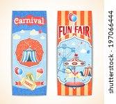 amusement entertainment... | Shutterstock . vector #197066444