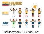ecuador soccer team icon flat... | Shutterstock .eps vector #197068424