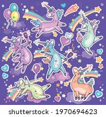 set of cute dancing and singing ... | Shutterstock .eps vector #1970694623