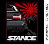 sport car vector illustration ... | Shutterstock .eps vector #1970745839