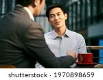 two asian corporate... | Shutterstock . vector #1970898659