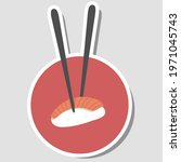 cute japanese style sushi... | Shutterstock .eps vector #1971045743