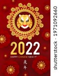 happy chinese new year  2022...   Shutterstock .eps vector #1971092660