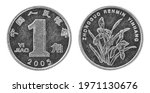 Obverse and reverse of one jiao 2005 cupronickel chinese coin isolated on white background