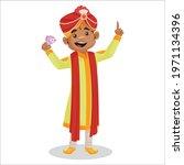 indian groom is dancing and... | Shutterstock .eps vector #1971134396