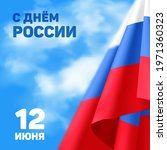 Russia national day banner for greeting card with the inscription in Russian:
