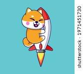 cute shiba inu vector design... | Shutterstock .eps vector #1971451730