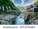 Oboke Gorge  Yoshino River And...