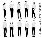 vector silhouettes of  men and... | Shutterstock .eps vector #1971603329
