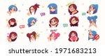 set of streamer gamer girls... | Shutterstock .eps vector #1971683213