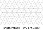 puzzles grid   blank template... | Shutterstock .eps vector #1971752300
