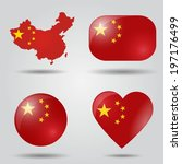 china flag set in map  oval ... | Shutterstock .eps vector #197176499