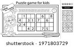 solve the sudoku puzzle... | Shutterstock .eps vector #1971803729