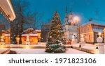 Parnu  Estonia. Christmas Tree...