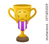 vector winner gold cup with... | Shutterstock . vector #1971852029