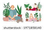 house garden. girls relax  cats ... | Shutterstock .eps vector #1971858140