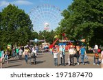 moscow   may 31  people walking ...   Shutterstock . vector #197187470