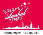 istanbul city retro style ... | Shutterstock .eps vector #197188634