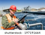 an engineer controlling the... | Shutterstock . vector #197191664