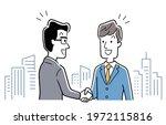 vector illustration material ... | Shutterstock .eps vector #1972115816