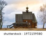 suzdal  russia  may 1  2021. a...   Shutterstock . vector #1972159580