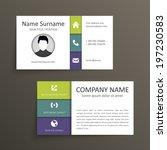 modern simple business card... | Shutterstock .eps vector #197230583