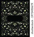 modern vector art deco frame...   Shutterstock .eps vector #1972450679