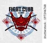 Fight Club emblem