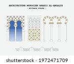 Architecture Moroccan Arabic Al ...