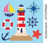 vector yacht illustration | Shutterstock .eps vector #197249060