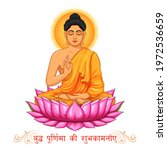 illustration of lord buddha in... | Shutterstock .eps vector #1972536659