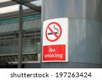 no smoking sign in the park  | Shutterstock . vector #197263424