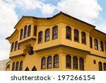 Historical Building In Anatoli...