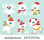 christmas   skating polar bears | Shutterstock .eps vector #197270726