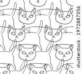 cartoon cat vector design  ...   Shutterstock .eps vector #1972887356