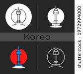 n seoul tower dark theme icon.... | Shutterstock .eps vector #1972994000