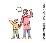 the kindergarten teacher and... | Shutterstock .eps vector #1973274509