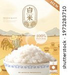 template of rice product ad. 3d ...   Shutterstock .eps vector #1973283710