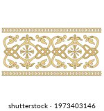gold embroidery for liturgical...   Shutterstock .eps vector #1973403146