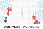 japanese background with red...   Shutterstock .eps vector #1973407649