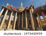 Prasat Phra Dhepbidorn Or The...